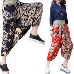 leggings bohemios Rebajas Pantalones de yoga de las mujeres Harem Drop Entrepierna Pantalones de Bohemia Pantalones sueltos elásticos Nepal Style / Gym Pantalones de jogging / Medias / Leggings de yoga / Ropa interior