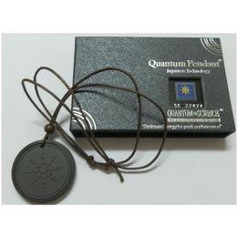 Wholesale Quantum Scalar Energy Necklace - DHL Lava Stone Pendant Necklace Scalar Health Energy Quantum PendantHot - Nano Energy Quantum Science Scalar Energy Pendant Necklaces