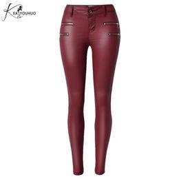 2019 pantaloni di moda femminile Pantaloni in pelle ecologica da donna a vita  alta Tre Buoni 30ae3ac8fa3f