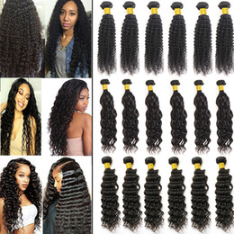Wholesale Hair Drop Shipping - Mink Brazilian Virgin Hair Water Wave Human Hair Bundles 8A Unprocessed Deep Wave Weaves Kinky Curly Human Hair Extensions Drop Shipping