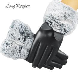 фиолетовые кожаные перчатки Скидка 2019 Women Cute Touch Screen Velvet Gloves Elegant PU Leather Bow Decorate Guante Winter Black Red Purple waterproof Mittens 359