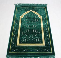 Mantas únicas online-2017 nueva Manta de Oración Única MashaAllah Viajando Musulmán Musulmán Oración Mat / Alfombra / Alfombra Salat Musallah 70 * 110 cm