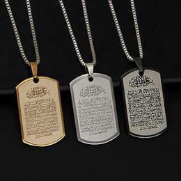 gold muslim schmuck Rabatt Neue Edelstahl Wort Arabisch Gedruckt Muslim God Tag Anhänger Halskette mit Perlen Kette Männer Islamischen Quran Araber Schmuck