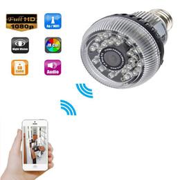 Canada Caméra PQ240A de détection de mouvement de vision nocturne de caméra d'ampoule de lampe d'ampoule de Full HD 1920 * 1080P H.264 de l'ampoule P2P IP Wifi supplier ir bulbs Offre