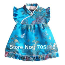 Nouveau bébé robe en soie jacquard chinois robe boutique cheongsam pour bébé 4 mois-3 ans 12 opitions livraison gratuite QZ-7 ? partir de fabricateur
