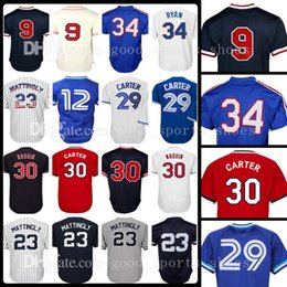 Wholesale baseball joe - Men's 9 Ted Williams 30 29 Joe Carter Jersey 34 Nolan Ryan 12 Roberto Alomar 23 Don Mattingly Retro Mesh Toronto Boston Baseball Jerseys