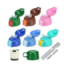 2019 roter nachtstand Edelstahlbecherdeckel für Kinder Isolierbechersatz Mit Strohbecherdeckel, Wasserkocherdeckel Zubehör für Wasserdeckel