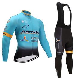 Hot Sale 2017 winter ASTANA Team cycling jersey pants set Ropa Ciclismo MTB thermal  fleece windproof pro cycling wear bike clothing suit 0b904f5cf
