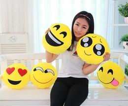 2019 materiais montessori atacado Super engraçado brinquedo de pelúcia emoji QQ expressões rosto beijo amor travesseiro almofada criativo amante aniversário Valentine bonecas de presente 17 estilos DHL