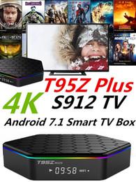 Wholesale network tv box - T95ZPLUS smart set-top BOX 2G 16G 8-core hd network player android 7.1 TV BOX.