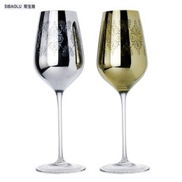 Wholesale Wedding Cup Silver - wine glass decorations golden and silver plating carve patterns crystal wine glasses for party cups for wedding gift