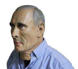Máscara humana on-line-Costumes cabeça realista homem humano Old máscaras de látex partido masculino máscara do carnaval