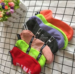 Rosa Lettera calze rosa del calzino Sport Calze cotone brevi calzini Moda Slipper Sexy Girl Love Pink Ship Calzini estate Biancheria intima da gambali bambino giallo fornitori