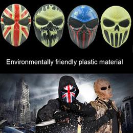 Хэллоуин начальники маски M06 зомби череп Маска персонализированные CS анфас скелет WarriorGame Маска страшно призрак маска для зала от