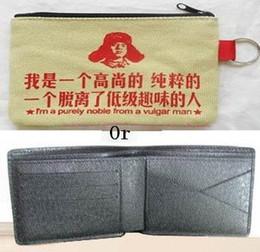 rosa scheckheft Rabatt Mode mehrere WALLET DAMIER GRAPHITE N62663 oder Baumwolle Brieftasche, Kunden Designate Produkt