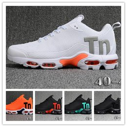 c11d2b9cf725 mbt shoes 2019 - Designer Men Tn MERCURIAL Running Shoes Mens KPU Tn  Trainers Sports Top Find Similar