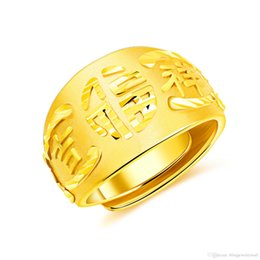 Chinese Gifts for Men