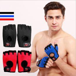 Wholesale Function Exercises - Running Gloves 2PC SET Lycra Outdoor Polyester Sport Slip-Resistant Exercise Training Multi-function Men&Women Fitness Workout