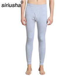 Wholesale Onesies For Women - S16 for Men and Women Slim Line Pants Leggings Cotton Trousers in Autumn and Winter Long Johns Male Thin Pants at Home