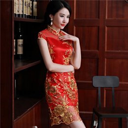 Wholesale Oriental Chinese Dress - Fashion Red Cheongsam Dresses 2018 Summer New sexy Oriental Chinese style Women Silm Qipao dress Size S-3XL