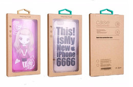 Wholesale Paper Phone Box - Luxury Retail Package Box Karft Paper Packaging for Mobile Phone Case iPhone X 8 7 6 plus Samsung J7 Prime J3 emerge S7 S6