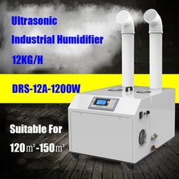 2019 humidificateurs industriels Humidificateur ultrasonique industriel de DRS-12A 1200W 12KG / H humidificateur d'air agricole 12kg / h Humidificateur commercial pour l'atelier de sous-sol humidificateurs industriels pas cher