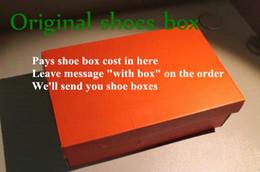 двойная упаковка Скидка Лишнее звено платить за коробку обуви,в двойной коробке,быстрая связь для оплаты разницы цены, доставка EMS доставка DHL дополнительную плату