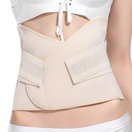 Wholesale Tummy Fat Burner - Women Sexy Waist Trainer Super Stretch Body Shaper Waist Cincher Control Corset Slimming Belt Tummy Fat Burner Girdle Shapers