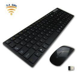 Clavier sans fil 2.4G de souris de clavier ultra mince de haute qualité Combo de souris et récepteur USB 2.4G pour le PC de portable de PC de PC de PC de PC ? partir de fabricateur