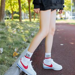 calcetines universitarios Rebajas Calcetines de otoño e invierno para estudiantes Calcetines de algodón con letras universitarias para un solo palo Calcetines deportivos GCDS para mujeres