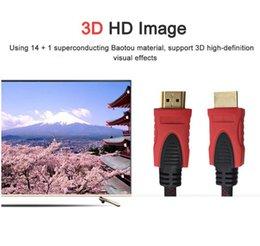 кабель ethernet 5ft Скидка 1.4V 5FT HDMI-кабель с Ethernet-штекером Кабель 1.4V 3D 1080P 4K * 2K HDMI-кабель 1.5M