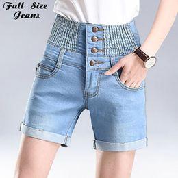 73230abc7b1 2019 i pantaloncini di denim femminili sono avvolti Plus Size Elastico in  vita alta orlatura Pantaloncini