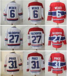 Wholesale Alex Galchenyuk Jersey - New Montreal Canadiens 31 Carey Price 6 Shea Weber 92 Jonathan Drouin 27 Alex Galchenyuk 67 Pacioretty 100% Stitched Jerseys White Red
