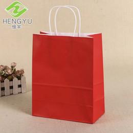 Wholesale Red Paper Gift Bags - Wholesale. Bake kraft paper bag, gift bag, cosmetic bag.
