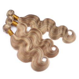 Смешанные блондинки наращивание человеческих волос онлайн-Клубника блондинка микс с отбеливателем блондинка человеческих волос 3Bundles ткет фортепиано цвет 27/613 объемная волна человеческих волос 300 г
