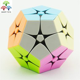 Wholesale ordering stickers - Square Two Order Five Magic Cube Style Children Funny Intelligence Toys Without Sticker Real Color Gift Toy 19sm W