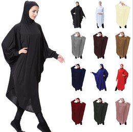 Wholesale Wholesale Muslim Clothing - Arabia girls muslim hijab Robe pure solid color long hoodies cape clothes outwear for muslin many colors offer choose