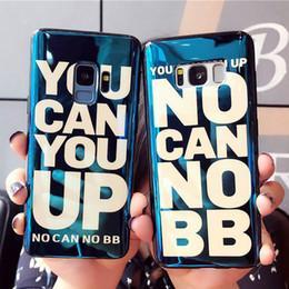 Casos baratos do telefone móvel on-line-Moda barato blu-ray phone case para iphone 6 6 s 7 8 X Letras Móveis de Corpo Inteiro Moda Suave Telefone IMD Tampa Traseira saco