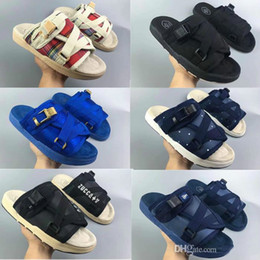 zapatos casuales de la cadera Rebajas 2018 Summer Hot Sale Visvim Man And Women Slippers Fashion Shoes Lovers Casual Slippers Beach Sandals Outdoor Slippers Hip-hop Sandals