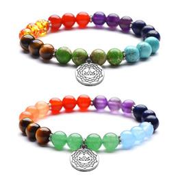 achat buddhistische perlen Rabatt 7 Chakra Bunte Armband Yoga Energie Perlen Natürliche Achat Amethyst Tiger Stein Buddhistisches Armband Mit Lotus Anhänger Armband