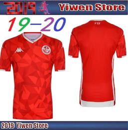 Equipes de football en Ligne-19 20 Maillots de football de l'équipe nationale de Tunisie 7 Msakni 10 Khazri 23 Sliti Wahbi Khaoui FAKHREDDINE BEN YOUSSE HAMZA Maillot de foot rouge