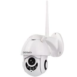 Caméra audio ptz en Ligne-DIDseth DID - N56T - 200 Caméra réseau IP 2MP 1080P Audio bidirectionnel Contrôle PTZ Détection de mouvement Vision nocturne IR
