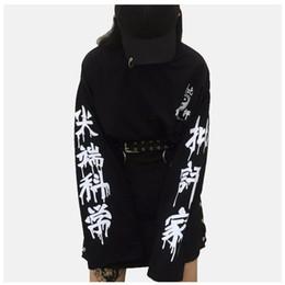 2019 sweatshirt chinesisch Chinesische Schrift Hoodie Dark Gothic Letters Poleron Mujer 2019 Goth Extra Langarm Hoodie Schwarz Sweatshirt Damen Übergröße günstig sweatshirt chinesisch