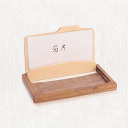 Titular de la tarjeta de madera online-Sostenedor de madera de la tarjeta de visita de la manera creativa de alto grado sólido Multi Función de madera de almacenamiento caja de regalo para los amigos RRA2521