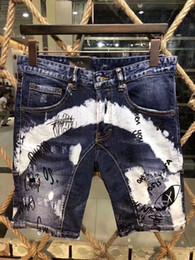 Short de cowboy homme en Ligne-Été couché été 2019 boutique haute qualité loisirs cowboy shorts trou hommes shorts élastiques / jeans occasionnels hommes