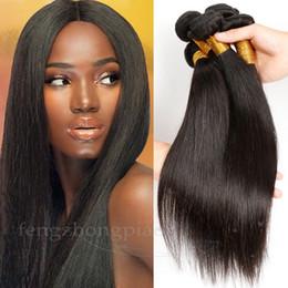 2019 коричневые камбоджийские волосы переплетаются 3 шт./лот бразильский девственные человеческие волосы плетение пучки необработанные бразильский перуанский Индийский малайзийский камбоджийский прямые Remy волос Extens