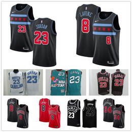 the latest 87c55 a0097 Wholesale Michael Jersey for Resale - Group Buy Cheap ...