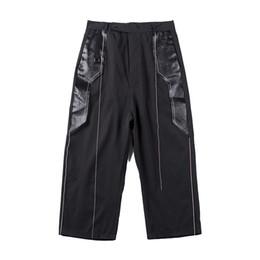 Nueva lista versión relajada tipo metal costura decorativa encerada fuera de alambre pantimedias moda masculina persional pantalones superiores altos desde fabricantes