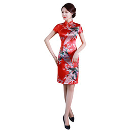 Vestidos chineses tradicionais on-line-Xangai história vestido tradicional chinesa Qipao mini vestido chinês padrão chinês cheongsam vestido de pavão azul para a mulher