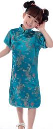 Robe chinoise pour fille Dragon Phoenix Cheongsam manches courtes rose et bleu ciel ? partir de fabricateur